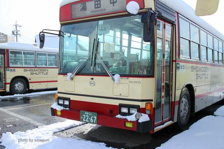 Img_8656